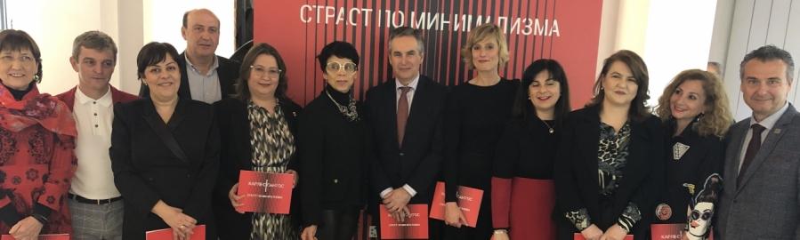 Ruth Sanz: «La exposición sobre Carles Santos en el Instituto Cervantes en Bulgaria ayuda a promocionar en Europa la provincia de Castellón»